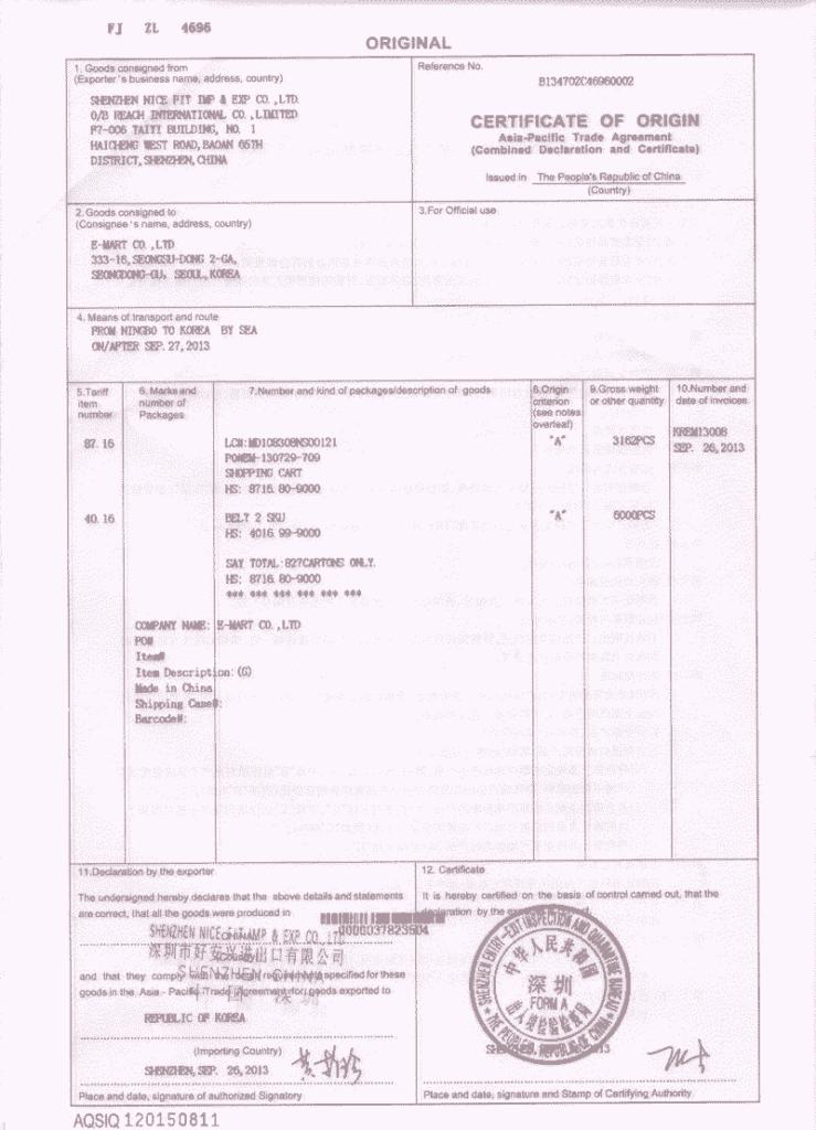 Certificat d'origine chinois