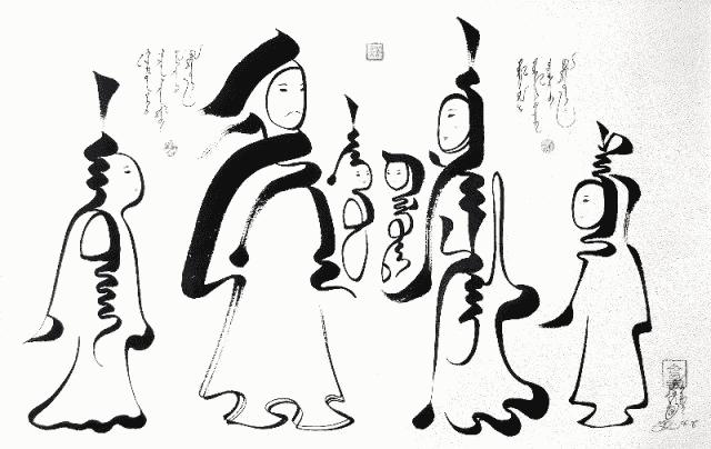 photo de calligraphie mongole